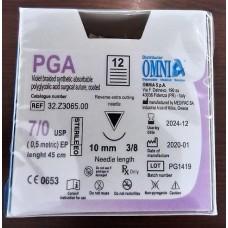 Хирургични конци PGA 7/0 -10 мм