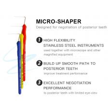 Micro Shaper - Микро шейпър